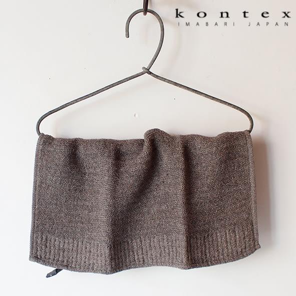 【クロワッサン科羅沙】日本今治~Kontex細紗針織風方巾