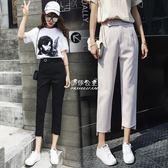 休閒褲女學生韓版寬鬆西裝褲百搭哈倫褲女九分褲  伊莎公主