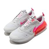 Nike 休閒鞋 Wmns Air Max Up 白 粉紅 女鞋 氣墊 專為女性打造 運動鞋 【ACS】 CK7173-001