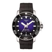 ◆TISSOT◆ 現貨熱賣中 SEASTAR陶瓷錶圈300米潛水錶 POWERMATIC 80 T120.407.17.041.00 藍x黑