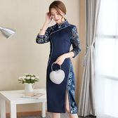 旗袍立領高腰修身連身裙網紗刺繡拼接修身開叉裙