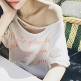 一字肩上衣2020夏季新款韓版一字領露肩短袖字母印花T恤女漏肩半袖性感上衣 衣間迷你屋