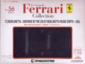 Ferrari經典收藏誌 0730/2019 第56期