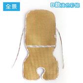 【LASSLEY】亞藤嬰幼兒推車涼蓆座墊(天然 草蓆 台灣製造)淺色彩條