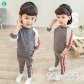 男童長袖套裝兒童帥氣衣服寶寶2018新款兩件套長袖 qw743『俏美人大尺碼』