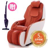 【超贈點五倍送】tokuyo mini 玩美椅 Pro TC-296(皮革五年保固)~送伊萊克斯無線直立吸塵器 (市價$4990)