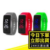 [24hr-台灣現貨] 手環錶 手錶 果凍錶 運動 防水 韓版 潮流 女錶 男錶 對錶 兒童錶 糖果色