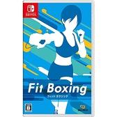 【NS】任天堂 Switch 減重拳擊 Fit Boxing《中文版》