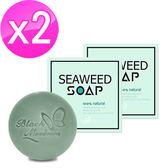 【Realwoman】海藻淨透卸妝皂(100g/盒)x2