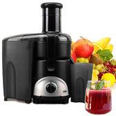 【聲寶】 高纖蔬果調理機(KJ-G1260PL)
