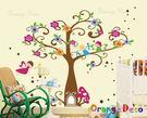壁貼【橘果設計】五彩樹 DIY組合壁貼/牆貼/壁紙/客廳臥室浴室幼稚園室內設計裝潢