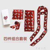 迪格絲達女貓咪卡通小領巾圍巾職業裝飾時尚絲巾長條禮品領結領帶   芊惠衣屋