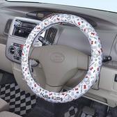 Sanrio 車用汽車方向盤套 HELLO KITTY 白_86472