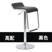 時尚升降前台椅簡約酒吧椅高腳凳營業廳椅巴凳轉椅手機店吧台凳子MJBL
