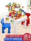兒童積木桌子玩具男孩子3-6周歲7拼裝8...