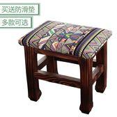 小凳子家用客廳實木兒童布藝小矮凳時尚簡約成人軟凳子WY【七夕節好康搶購】