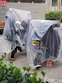 電動電瓶車車衣車罩冬防雨水雪塵遮曬蓋布加厚踏板摩托車四季通用 【快速出貨】