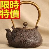 日本鐵壺-冬雪傲梅鑄鐵南部鐵器茶壺 64aj23【時尚巴黎】