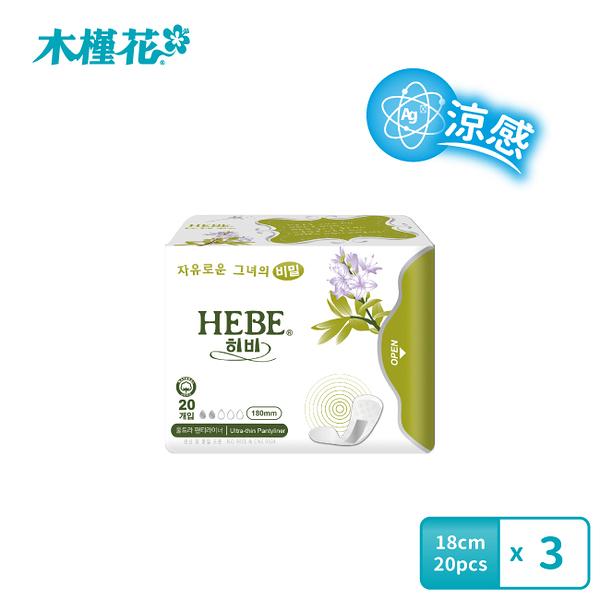 HIBIS木槿花 負離子草本衛生棉 護墊18cm 20片裝x3包