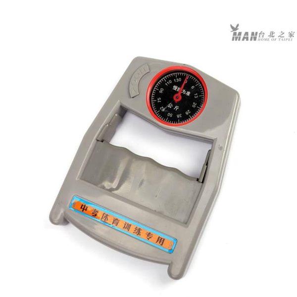握力棒 握力計家用握力錶 機械指針式握力錶握力器 練習握力儀器