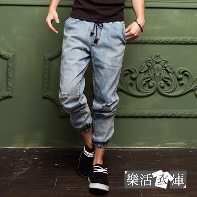 【88090】質感水洗刷破抽繩束口單寧長褲(共二色)● 樂活衣庫