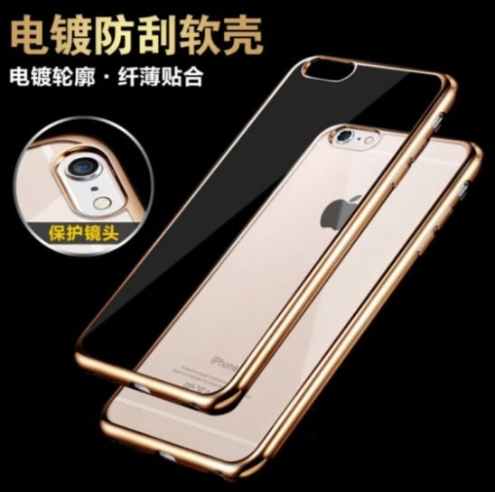[24hr 火速出貨] iPhone6 6s 6Plus iPhone se 5s 新款 手機殼 電鍍 超薄 TPU軟殼 全包覆 保護殼