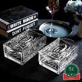 簡約茶幾玻璃紙巾盒家用抽紙盒客廳多功能收納盒【福喜行】