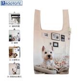 ROOTOTE 可愛動物迷你摺疊背心購物袋(共4款)