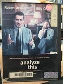 挖寶二手片-D70-正版DVD-電影【老大靠邊閃】-勞勃狄尼洛 比利克里斯托 麗莎庫卓(直購價) 海報是