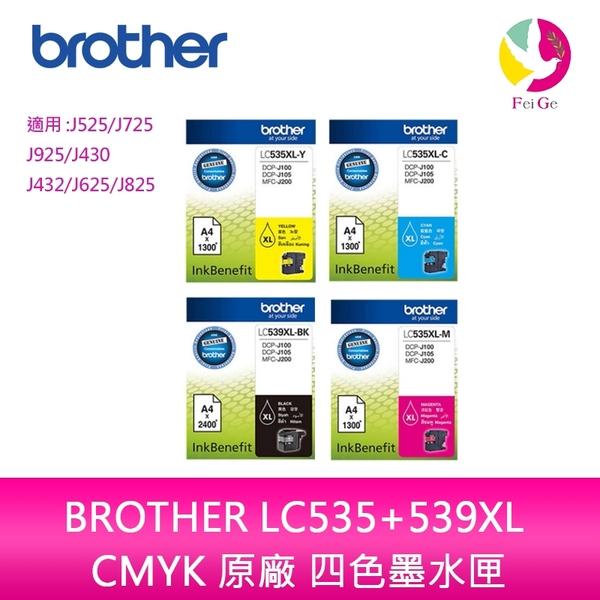 BROTHER LC535+539XL CMYK 原廠 四色墨水匣 適用DCP-J100/J105/MFC-J200