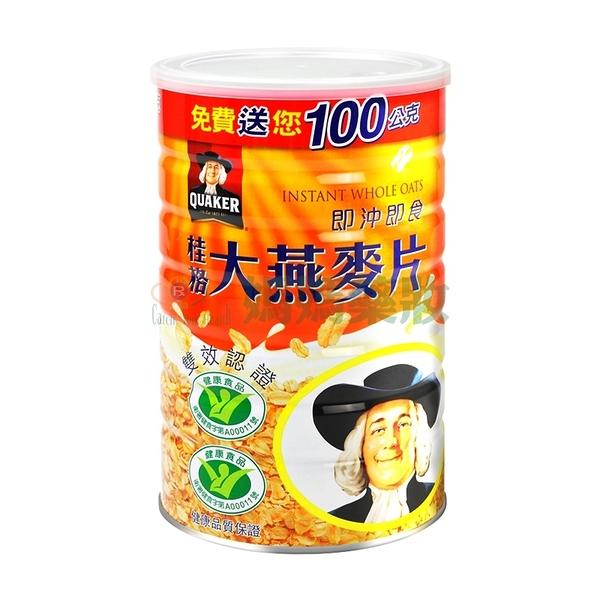 桂格 即沖即食大燕麥片 700g+100g【媽媽藥妝】