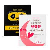韓國 Bodysoom 溫感眼罩 5片 ◆ 86小舖 ◆