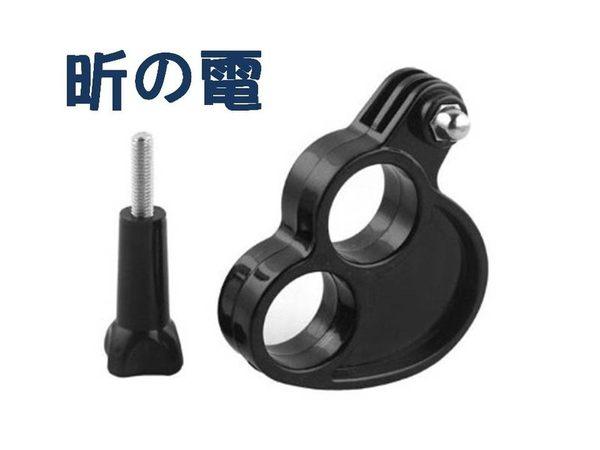 【世明國際】Gopro相機手指環支架 hero4/3+ 2山狗兩手指環自拍手持自拍器