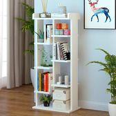 書櫃 簡易書櫃書架簡約現代落地置物架子組裝學生書櫃創意小書架組合櫃 第六空間 MKS