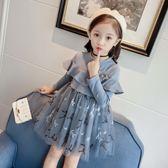 秋公主裙兒童連身裙拼接長袖蕾絲紗裙女童裙