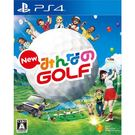 【軟體世界】PS4 新全民高爾夫 Everybody's Golf (中文版)