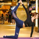 瑜伽服女秋冬免運新款網紅性感健身套裝女專業運動服初學者速幹衣