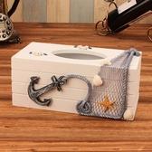 抽紙盒 創意抽紙盒復古紙巾盒家用紙盒ins田園客廳餐巾紙抽盒  英賽爾3C數碼店