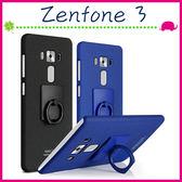 Asus Zenfone3 ZE552KL 5.5吋 指環磨砂手機殼 素面背蓋 PC手機套 簡約保護套 防滑保護殼 牛仔殼
