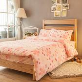 搖粒絨 / 雙人【櫻花之戀】床包兩用毯組  頂級搖粒絨  戀家小舖台灣製AAW215