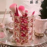 歐式金色水晶化妝刷收納筒