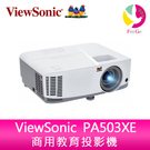 分期0利率 ViewSonic PA50...