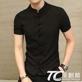 唐裝 夏季唐裝中國風男短袖中山裝青年修身盤扣上衣亞麻漢服古風襯衫