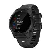 【Garmin】 Forerunner 945 腕式心率 全方位鐵人運動錶(黑色)