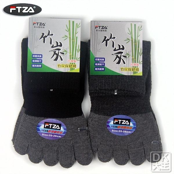 FTZA 台灣製竹炭五趾襪 五指襪 (短款)~DK襪子毛巾大王