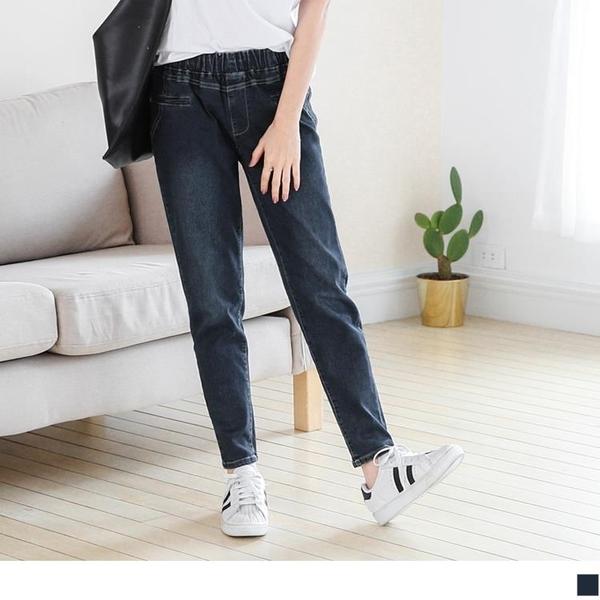 腰圍鬆緊刷白設計彈性錐形牛仔褲 OrangeBear《BA2973》