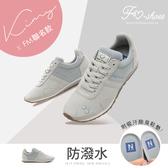 慢跑鞋.防潑水拼接慢跑鞋(白灰)-大尺碼-FM時尚美鞋-kimy x Neutral.Bloom