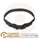 ◎相機專家◎ ThinkTank Thin Skin Blet V2.0 XL-XXL 可調腰帶 SB035 公司貨