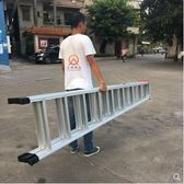 進口鋁材加厚人字折疊鋁合金梯子2.25米A字梯家用特厚工程 Igo 貝芙莉女鞋