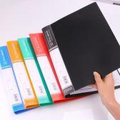 5個彩色A4文件夾雙強力插頁活頁收納檔案夾資料冊單不銹鋼夾子igo        檸檬衣舍